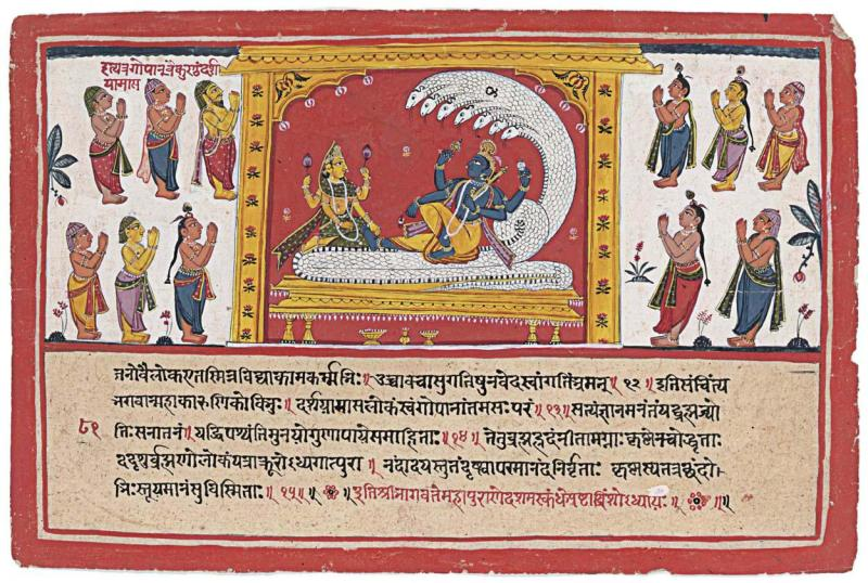 Illustration to the Bhagavata Purana (Ancient Lore of the Lord), Vaikuntha