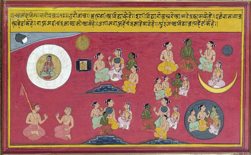Illustration to Anandavilasa (Manifestation of Joy)
